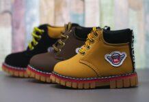 Sklep z butami dla dzieci